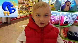 Старший брат покупка игрушек и кроссовок Адидас Starshiy brat buy toys and sneakers Adidas