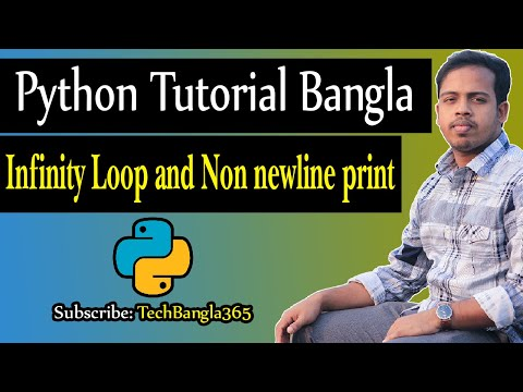 Python Tutorial Bangla 40 - Infinity Loop and Non newline print *TechBangla পাইথন প্রোগ্রামিং* thumbnail