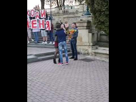Девушку в Ессентуках оригинально позвали замуж