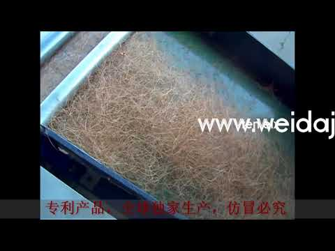 Fibre rope making machine,fibre machine ,fibre making extrusion machine