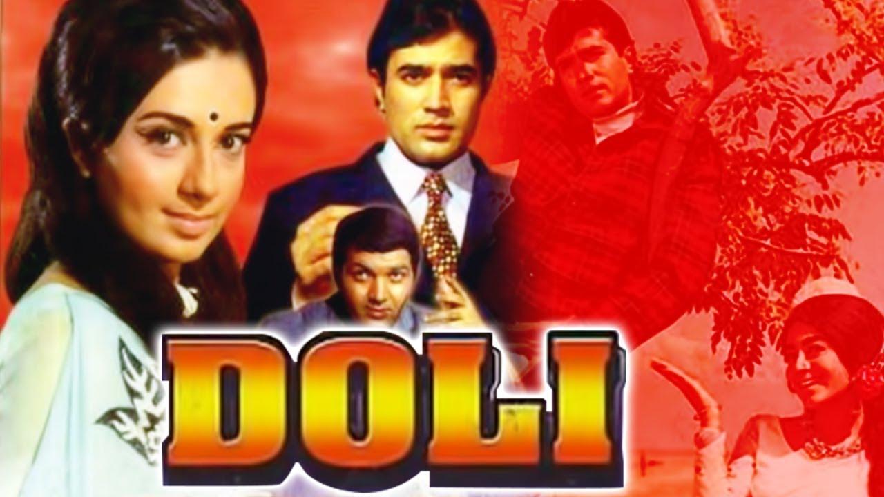 Download Doli (1969) Full Hindi Movie | Rajesh Khanna, Babita, Prem Chopra, Nazima