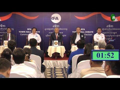 Representative Parties Debated Forum Part 01