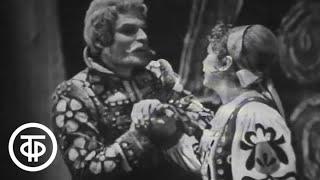 Девичий переполох. Серия 2 (1975)