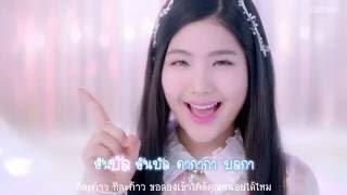 || THAISUB - KARAOKE || WONDERLAND - gugudan (구구단)