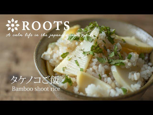 たけのこご飯の作り方☆Bamboo shoot rice☆