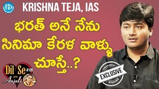 Krishna Teja IAS Exclusive Interview    Dil Se With Anjali #105