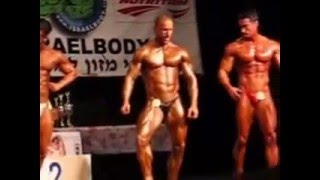 פיתוח גוף - מר ישראל