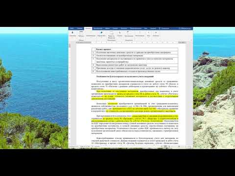 Задача КВАРТА (она же КВАРТЕТ) к экзамену на Специалиста-Консультанта по 1С БП