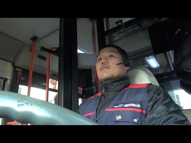 '일터24시' 버스운전노동자 이정수씨 1부