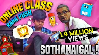😜Online Class Free Fire Grandmaster Rank Push..!! SOTHANAIGAL🙄 | Gaming Tamizhan | Grandmaster Video