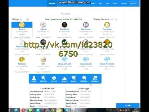 Как заработать 1 Bitcoin  Eobot 50$ за 1 день Криптовалюты Eobot , майнинг в облаке еобот