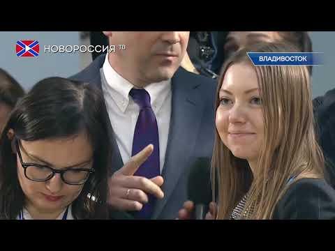 """Новости на """"Новороссия ТВ"""" 25 апрелоя 2019 года"""