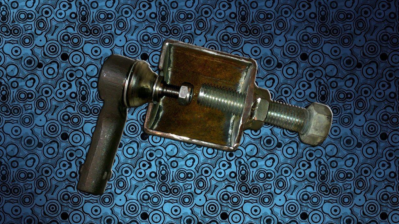 Съемники для наконечников своими руками 282