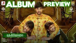 Dikkiloona - Album Preview | Santhanam | Yuvanshankar Raja | KarthikYogi