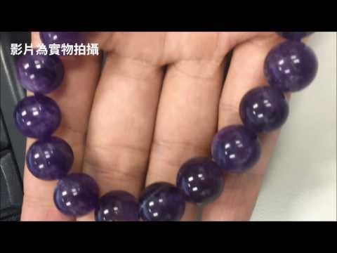 天然紫水晶-產地烏拉圭