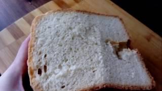 Готовим хлеб в хлебопечке!#Хлеб. Вкусный и ароматный домашний хлеб! Полезная и домашняя еда.