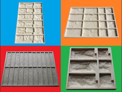 Делай формы для камня плитки своими руками