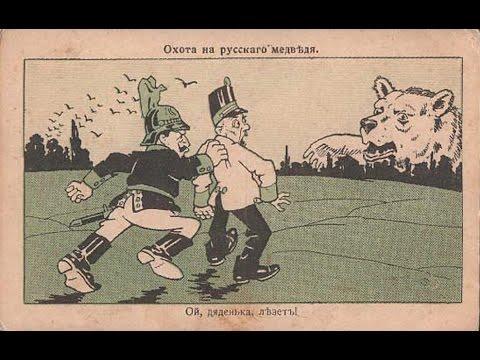Карикатура лубков
