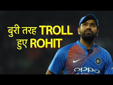 Twitterati Trolls Rohit Sharma For Series of Low Scores | Sports Tak