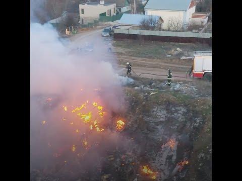 Гигантский пожар на севере Волгограда | V1.RU
