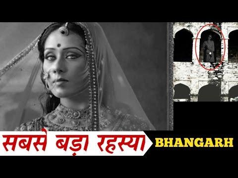 "Bhangarh Fort (भानगढ) | भारत की सबसे डरावनी जगह ""video not for kids"" | भानगढ  की भूटिया सचाई"
