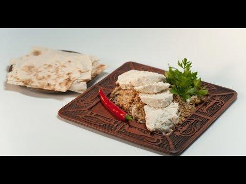 Армянская кухня Все рецепты России