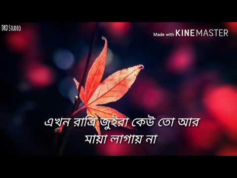 Oporadhi || Tor namer pashe sabuj bati || Bengali whatsapp status ||