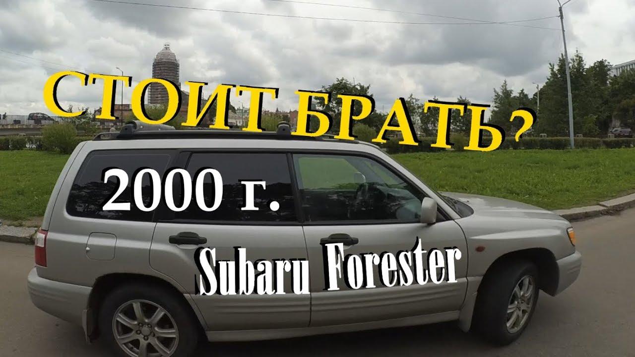 Honda CR-V с пробегом 51557 от одного хозяина | Подбор авто в СПб .