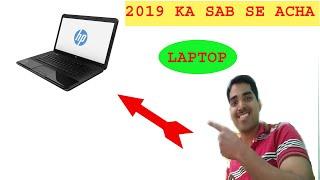 UNBOXING HP LAPTOP