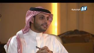 بصمة .. مع الدكتور محمد القطان