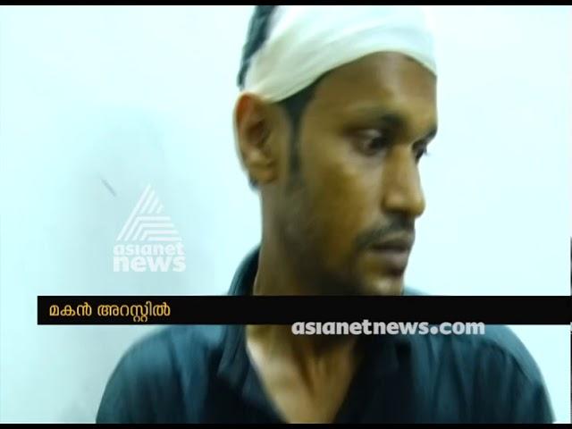 Vadanappally Sathyan murder case, Son arrested | FIR 8 Jun 2018