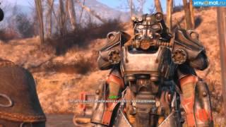 Как вступить в Братство Стали в Fallout 4