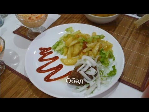 Анапа отдых с питанием - Недорогой отдых в Анапе с питанием
