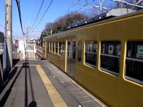 2009 西武国分寺駅 Seibu-Kokubunji Line Old Three-Door Train 091224