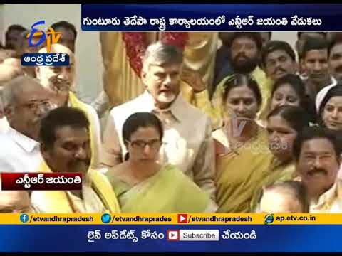 Chandrababu offers tribute to NTR