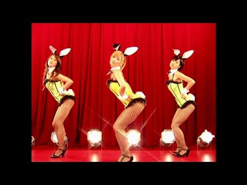 美勇伝 - 愛すクリームとMyプリン (Pretty Dance Ver. ).