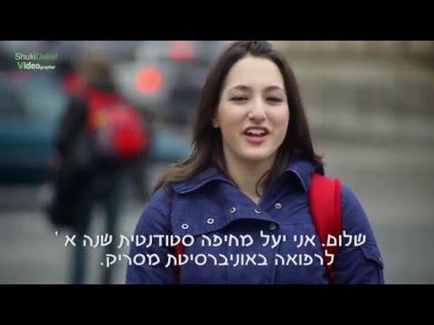 סרט תדמית - med study-brno