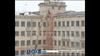 «Россию» начали разбирать по кирпичикам - в Нижнем Новгороде начался снос здания гостиницы