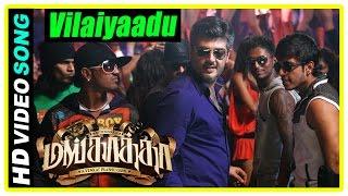 Vilayadu Mankatha Video Song | Mankatha Tamil Movie | Title Credits | Trisha meets Ajith at his home