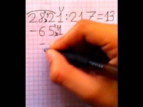 Divisioni A 3 Cifre Youtube