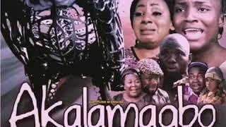 Akalamagbo Yoruba Movie Soundtrack by Bukunmi Oluwasina