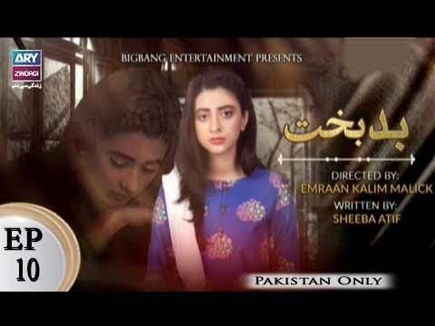 Badbakht - Episode 10 - ARY Zindagi Drama