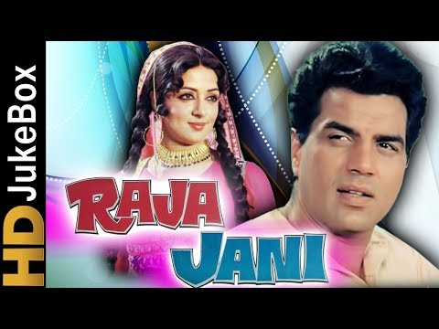 Raja Jani 1972 | Full Video Songs Jukebox | Dharmendra, Hema Malini, Prem Chopra, Johnny Walker