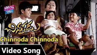 Chinnoda Chinnoda Video Song | Chinnodu Movie Songs | Sumanth, Charmee | YOYO Cine Talkies