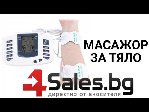 Инструмент за електротерапия на различни меридиани в тялото с акупунктура TV122 15