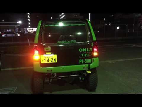 エムブロサンダーテール 工藤自動車  流れるウインカーバージョン 夜