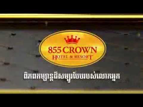 855 Crown Casino 30sec. version