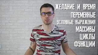 как научиться программированию на любом языке за 2 недели