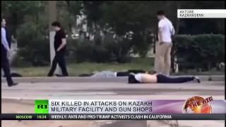 'Over 20 religious radicals' suspected in attacks on military HQ & gun shops in Aktobe, Kazakhstan