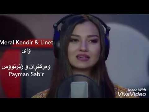 Meral Kendir & Linet - Vay وای - Kurdish Subtitle